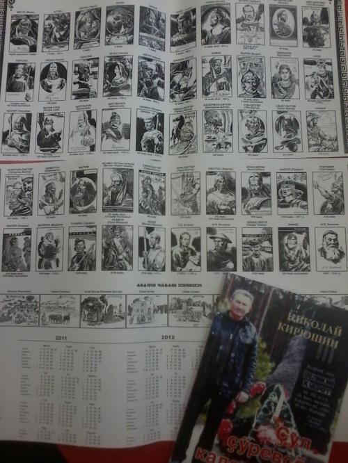 книга Кирюшин