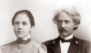 Ольга и Павел Мироновы