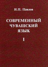 СЧЯт1