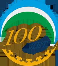 100 лет Башкортостану